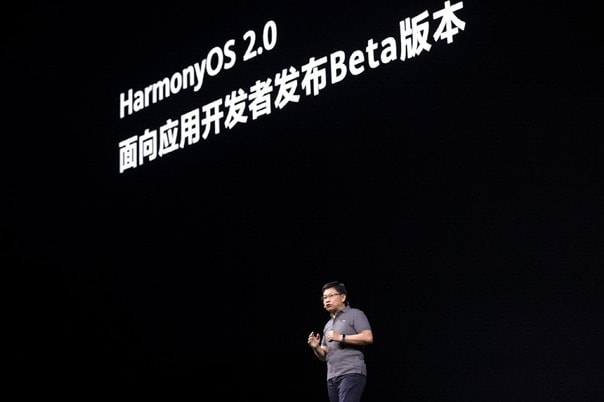 Huawei announces new developer technologies