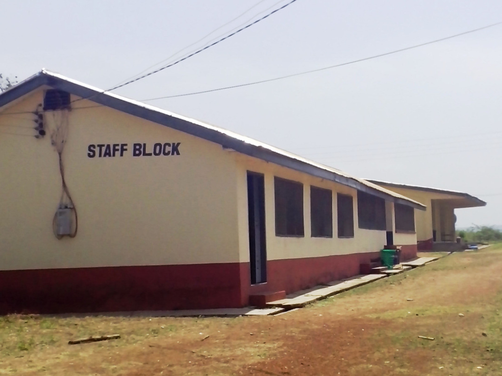 Wenchi Agriculture College